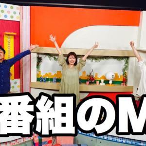 新番組決まりました!『J:COM ジモト応援 大阪つながるNews!』のMCやるみたいです。