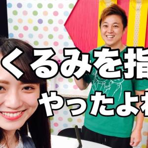 次回から放送時間が変更になるようです。『大阪つながるNEWS』