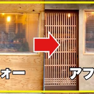 TAMARIBA CAFEの外壁にアースシールを塗り込む!