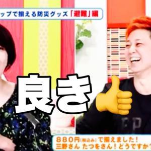 早くJ:COM parkのロケとか行きたいなぁ〜。まだ先かなぁ〜?
