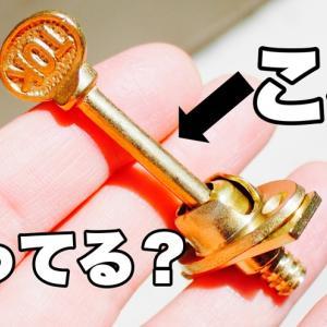 この鍵って知ってますかね?懐かしい鍵を取り付けました。