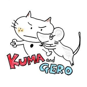 KUMA and GERO