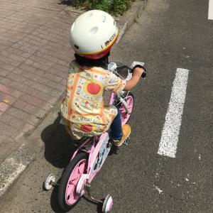 初の自転車!