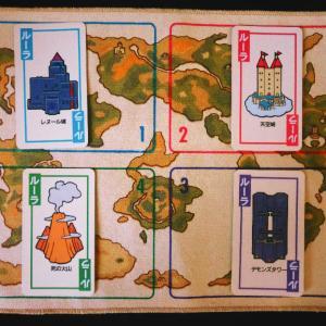 ボドゲ美術館レポ✿ ギガデイン / おすすめ!ドラクエボードゲーム ✿