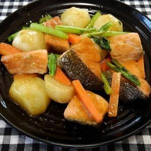 鮭とカブの味噌バター炒めと栗芋おこわ