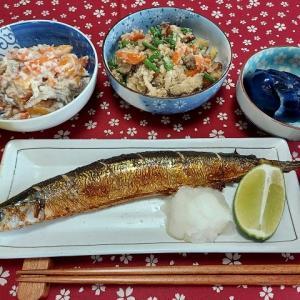 秋刀魚の塩焼きと柿の白和え