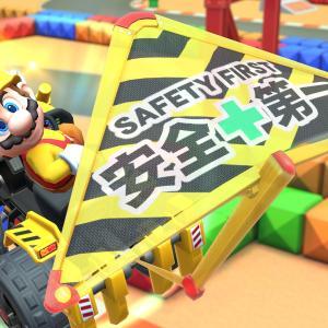 大人気レースゲーム。マリオカートツアーやってみた!