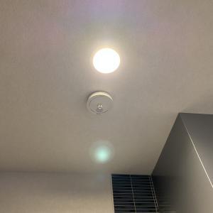 火災報知器とアクセント天井の落とし穴。