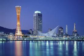 神戸市が内定取り消しされた学生に対して、100名を緊急雇用するらしい。