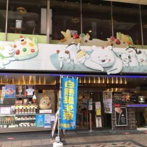 白熊(鹿児島市天文館のむじゃき店)