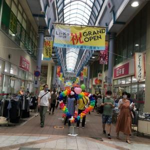 鹿児島中央駅前一番街「いっど」のイベント(祝いLi-Ka)