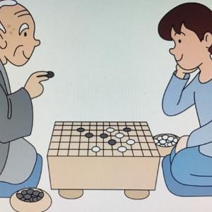 囲碁との長い~付き合い