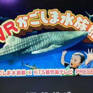 いおワールドかごしま水族館プロモーションビデオ