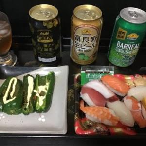 今日の夕食とビール 特選BEERY旨い