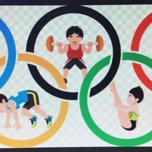 東京オリンピック無観客開催の試合が始まった