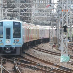 【南海電鉄】高野線で「すみっコぐらし」ラッピング電車運行開始