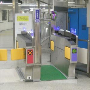 御堂筋線なんば駅 中改札に顔認証改札機設置