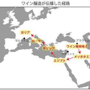 ワインの歴史(4)ローマからガリアへ