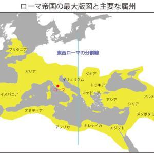 古代ローマの農業の発展と衰退(1)