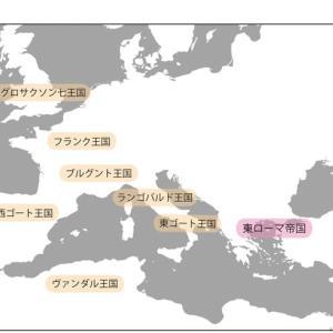 ゲルマン民族と古典古代文化とキリスト教-中世ヨーロッパのはじまりと食(1)