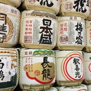 お坊さんの酒造り(日本酒の歴史)-中世日本の食(9)