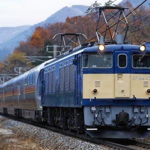 青いEF6437復活!!---2019年最初で最後の投稿---