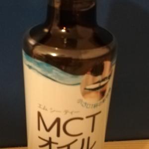 サラサラドキドキのMCTオイルとGHEE×MCT