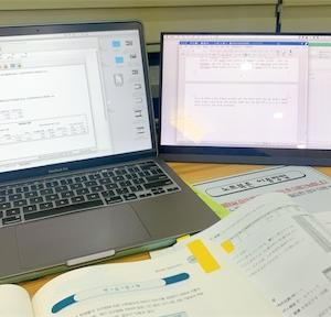 【日本→韓国】GMK 4K モバイルモニターをAmazon海外発送で買った件。