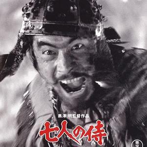 一番好きな邦画『七人の侍』 何回観てもやっぱり面白い