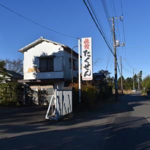 たくせん園地(栃木県) NO.12