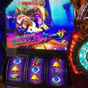 【聖闘士星矢 海皇覚醒】通常ゲーム4000Gの死闘!70%出たらダメだって〜w