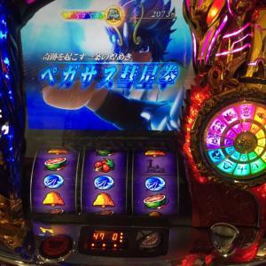 【聖闘士星矢 海皇覚醒】変なゲーム数で前兆が来たら、直撃!?女神像ステージにいくかもよ!?