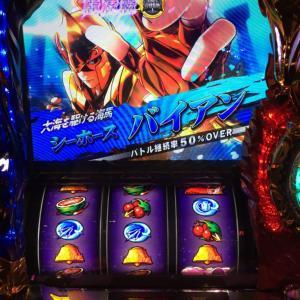 【聖闘士星矢 海皇覚醒】1/65000を引きたいが、どうやったら引けるのでしょうか?