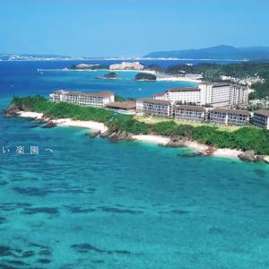 沖縄のホテルを最も安く予約できる旅行サイトはどこかを調べてみたら破格のプランを見つけてしまった
