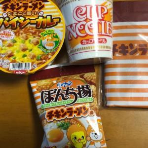 チキンラーメン( *´艸`)