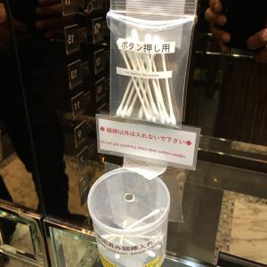 エレベーターの綿棒😙 コロナ感染防止策