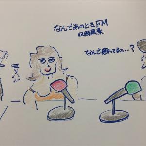 インターネットラジオ PODCAST 収録 なんであのときFM 『森晴香のIT´S MY STYLE』