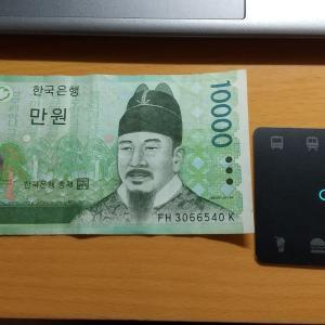 韓国ウォン KRW