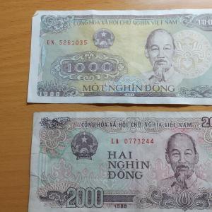 ベトナムドン VND