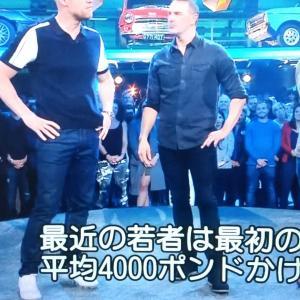 Top Gear27