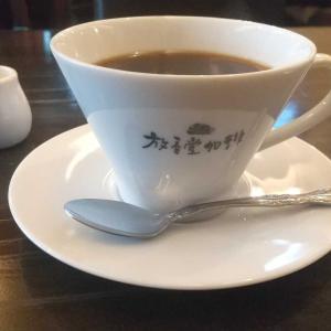神戸元町三宮