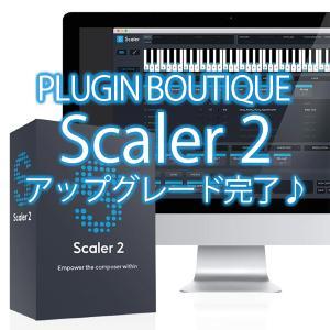 """PLUGIN BOUTIQUE """"Scaler 2"""" アップグレード完了♪"""
