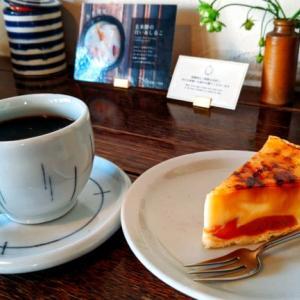 札幌コーヒーの原点の店|円山公園《森彦》
