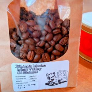 友人・はるさくんから自家焙煎したコーヒー豆をいただきました