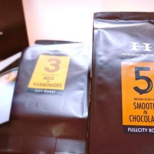 カカオ感あるチョコに合うコーヒー《堀口珈琲ブレンド#5》|東京都《堀口珈琲》