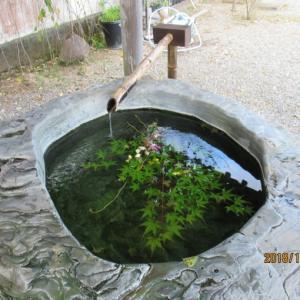 22番平等寺 美しい手水鉢