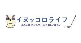 日本製紙 (3863)から株主優待が到着しました!