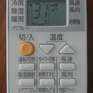 床下エアコンへの道 ~夏場に送風機として使った時の電気代は?~