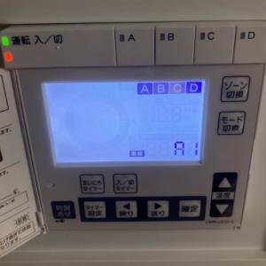 一条工務店アイキューブ:床暖房のA1エラー発生~引っ越し10日後のプチトラブル~