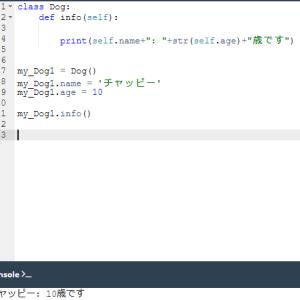 Pythonのクラスを学んだ!